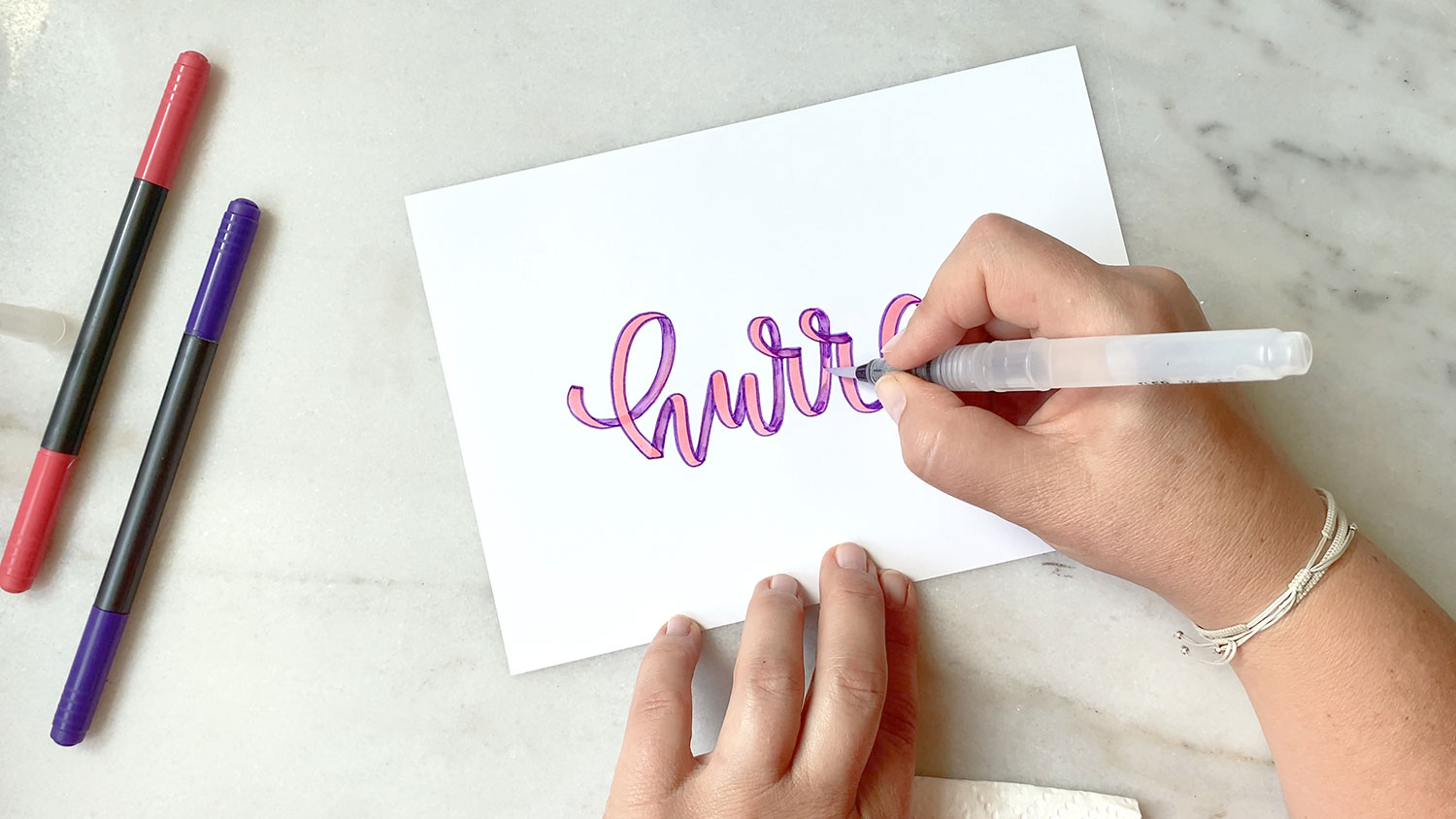 Watercolor-Ribbon-Lettering